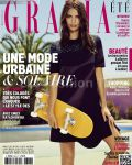 Grazia France Aug 2015 - Model: Emily Ratajkowski